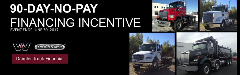 finaning incentive - 2017 90 DAY NO PAY